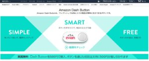 dash-button1