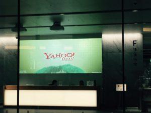 Yahoo看板写真