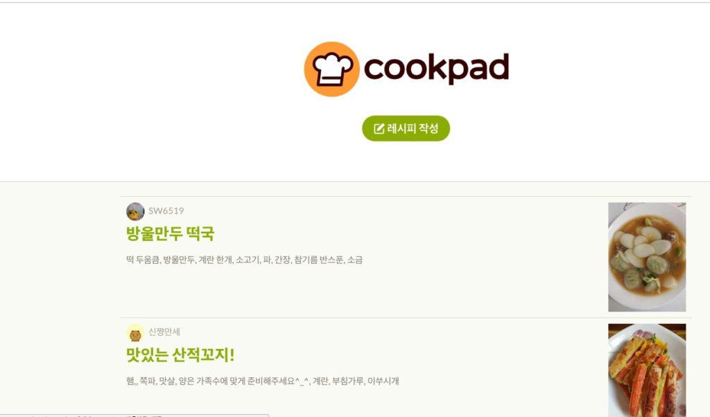 韓国版サイト