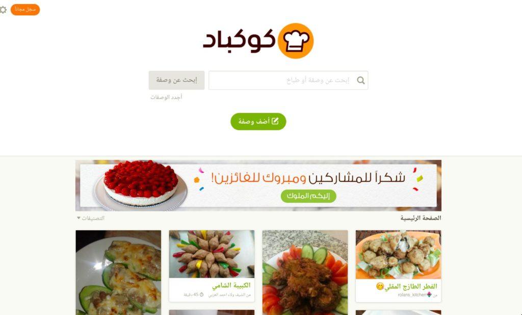 アラビア版サイト